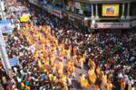 Pune, Laxmi Road packed on Ganesh Visarjan
