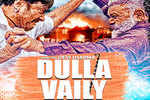 Dulla Vaily: Get ready to witness the tussle between Guggu Gill and Yograj Singh