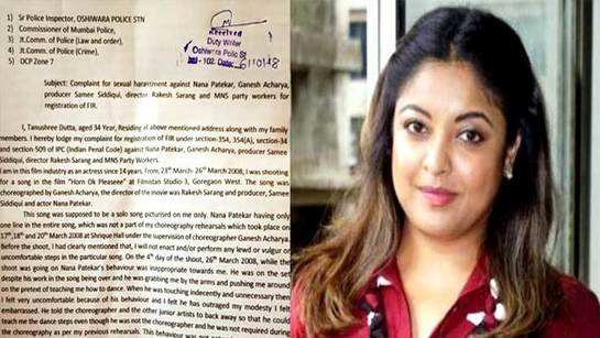 Tanushree Dutta lodges a police complaint against Nana Patekar