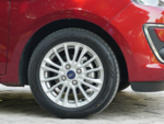New 15-inch alloy wheels