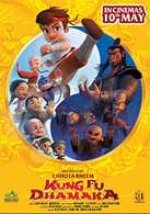 Latest Hindi Animation Movies List Of New Hindi Animation Film Releases 2021 Etimes