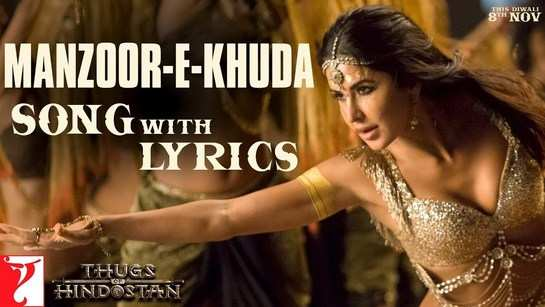Thugs Of Hindostan | Song - Manzoor-e-Khuda