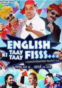 English Ki Taay Taay Fisss
