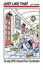 House floor cooridor
