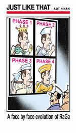 Rahul's phases