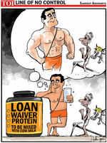 Cong's loan waiver