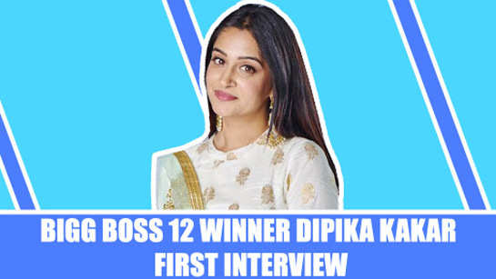 Bigg Boss 12 winner Dipika Kakar FIRST interview