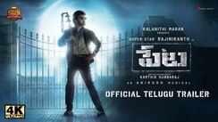 Petta - Official Trailer (Telugu)
