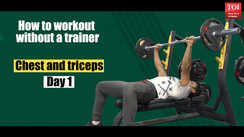 How to workout without a trainer - DAY 1