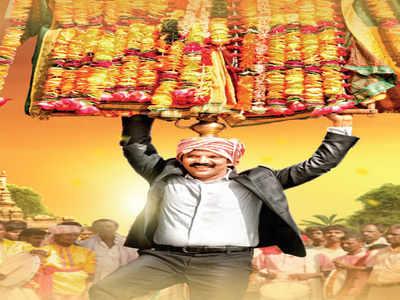 Bengaluru: How did DK Ravi die? Film reopens old row
