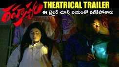 Rahasyam - Official Trailer