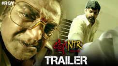 Lakshmi's NTR - Official Trailer