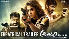 Anjali CBI - Official Trailer