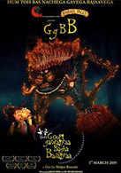 GGBB: Goopi Gawaiya Bagha Bajaiya