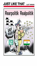 IAF RAIDS