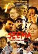 Seema : The Untold Story