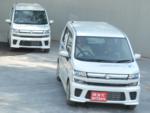 Maruti Suzuki WagonR EV