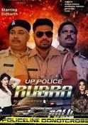 UP Police Rudra