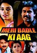 Mere Badle Ki Aag