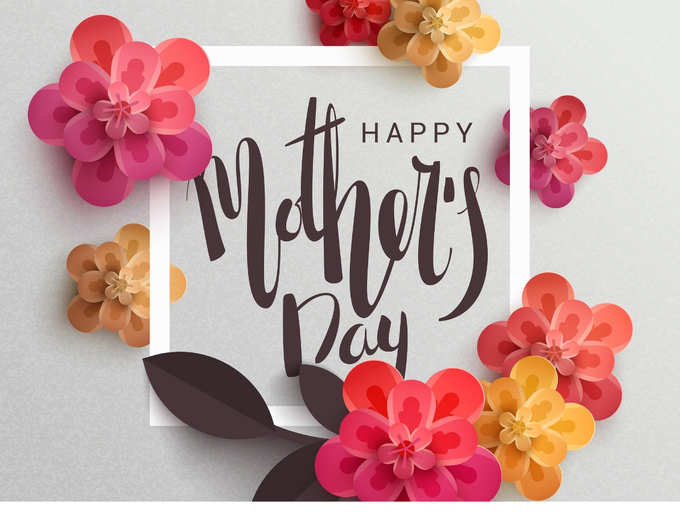 Mother's Day 2020 Wishes: How to greet 'Happy Mother's Day' in ...