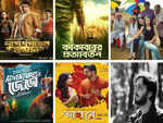 Most awaited sequels of recent Bengali hits