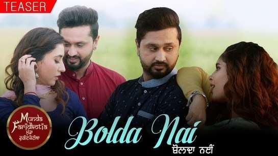Munda Faridkotia | Song Promo - Bolda Nai