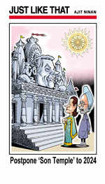 'Son Temple' to 2024
