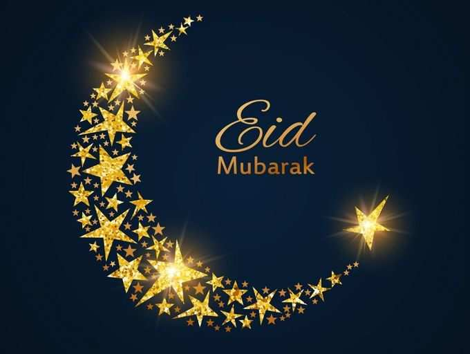 Happy Eid Ul Fitr 2019 Wishes Messages Images Quotes Status How To Greet Eid Mubarak In Different Indian Languages