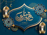 Happy Eid-ul-Fitr 2019 Facebook Post