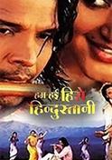 Hum Hain Hero Hindustani