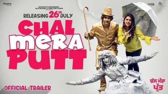 Chal Mera Putt - Official Trailer