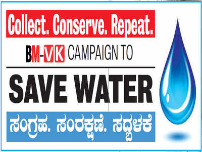 Bangalore water shortage: In schools, the writing will be on