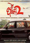 De Dhakka 2