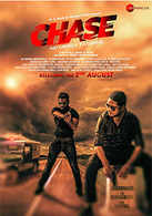 Chase: No Mercy To Crime