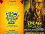 The clash of 'Nanak Mel' and 'Zindagi Zindabad'