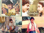 Happy Birthday Chiranjeevi: 5 unconventional films of the actor that prove he can pull off any character