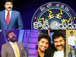 MEK 4 host Chiranjeevi's Birthday: Unknown facts about the Megastar's TV debut that will inspire you