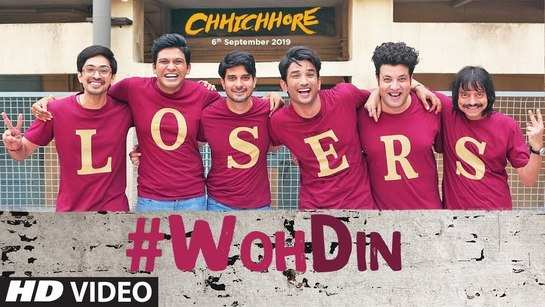 Chhichhore | Song - Woh Din