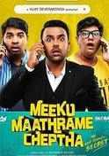 Meeku Maathrame Cheptha