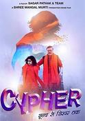 Cypher: Shoonya Se Shikhar Tak