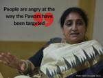 Sunetra Pawar