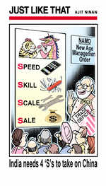 New Age Management Order