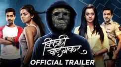 Vicky Velingkar - Official Trailer