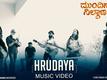 Mundina Nildana   Song - Hrudaya