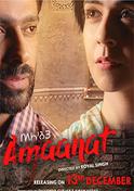 Amaanat