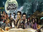 'Bhooter Bhabishyat' (2012)