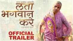 Lata Bhagwan Kare - Official Trailer