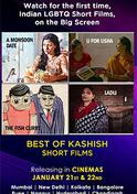 Best Of Kashish Short Films