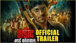 Shaheed Bhai Kotwal - Official Trailer