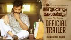 Ayyappanum Koshiyum - Official Trailer